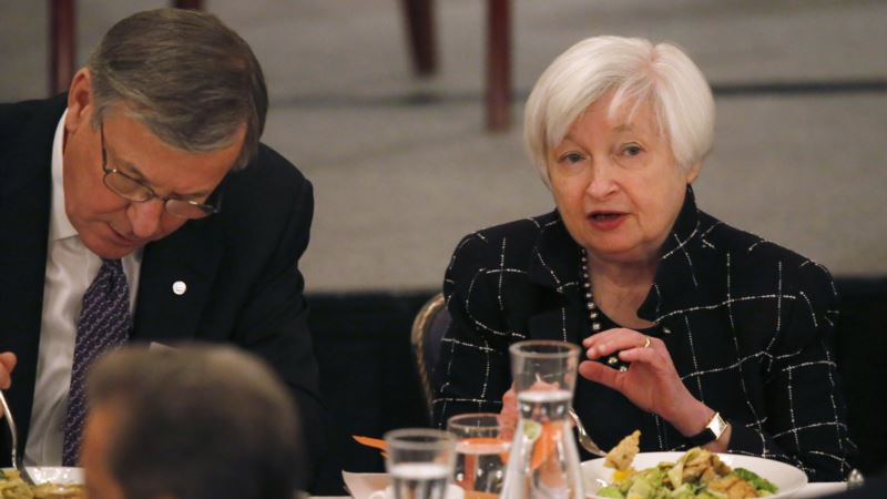 Yellen to Speak After Fed Officials Hint Rate Hike Is Near