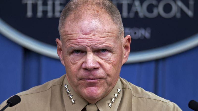 Nude Photo-sharing Scandal Rocks US Marine Corps