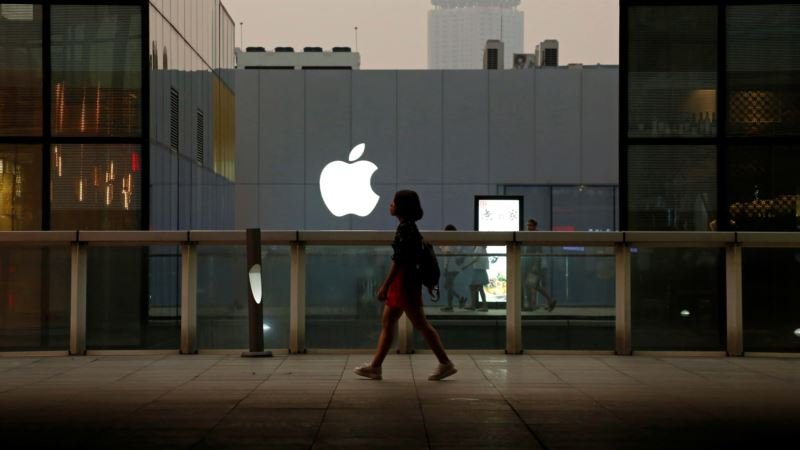 Chinese Court Rules in Favor of Apple in Patent Disputes