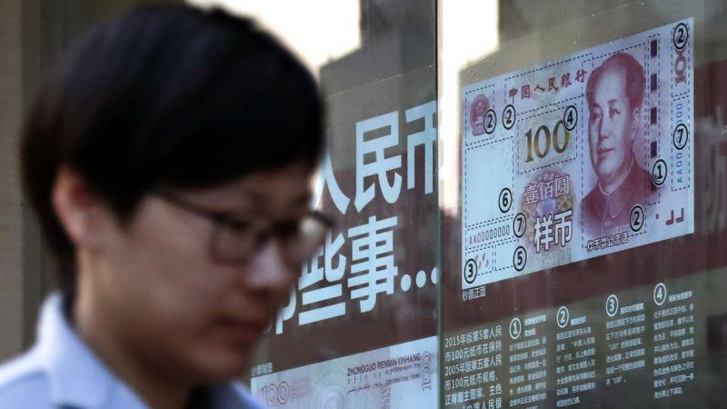 China Raises Short-term InterestRates Again