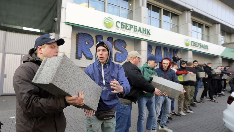 Russia's Sberbank Expresses Concern About Protests Against Ukraine Subsidiary