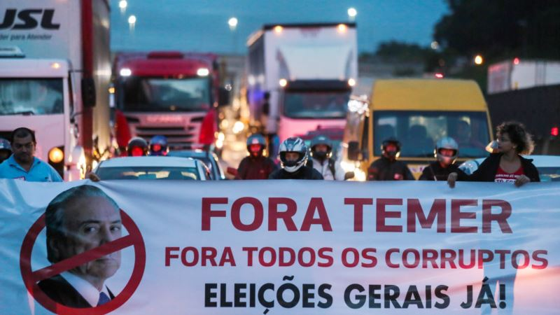 Brazil Workers Protest Pension Reform, Disrupt Public Transport