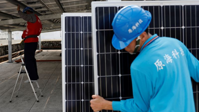 Prison Leads Way to Taiwan's Solar Power Future