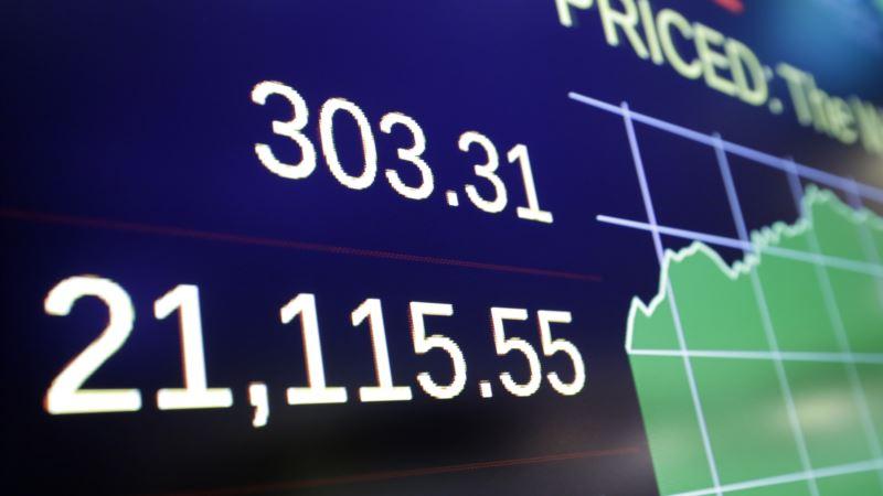 US Markets Reach Historic High Point