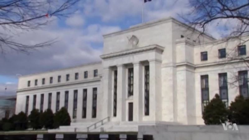 US Central Bank Raises Benchmark Rate as US Economy Strengthens