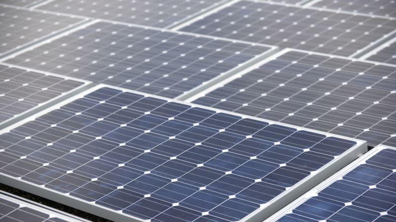 Kentucky Coal Museum Gets Power From Solar Panels
