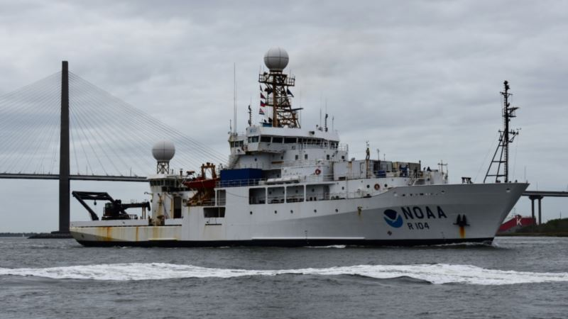 NOAA's Biggest Ship Comes Home After Longest Voyage