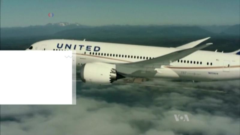 United's Treatment of Passenger Sparks Social Media Storm