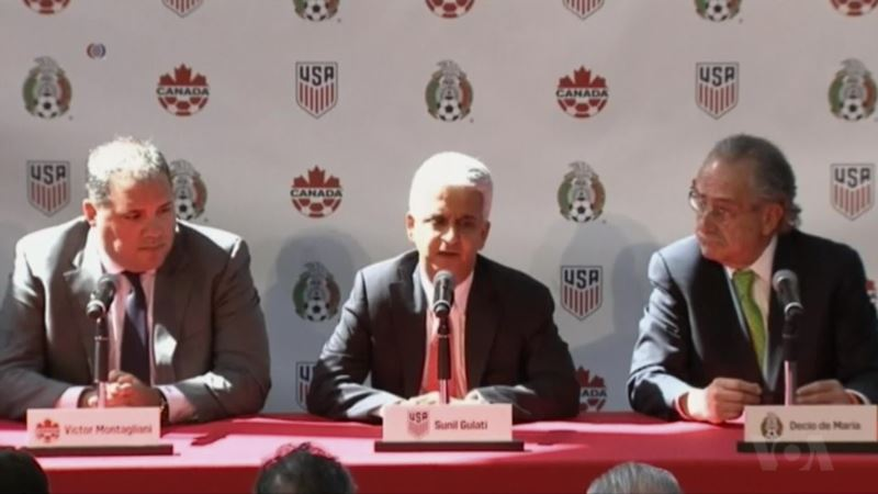 US, Canada, Mexico Announce Joint Bid to Host 2016 World Cup