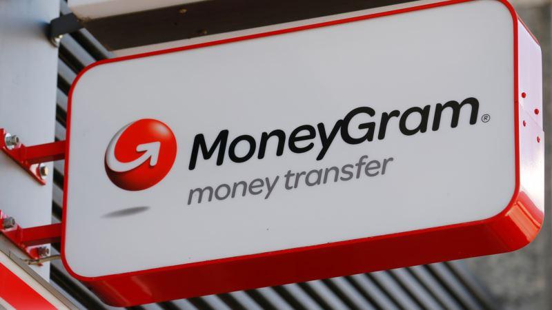 Chinese Takeover Bid for US-based MoneyGram Scrutinized