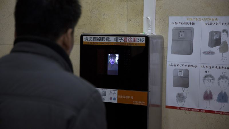 Using Technology, China Continues Its 'Toilet Revolution'