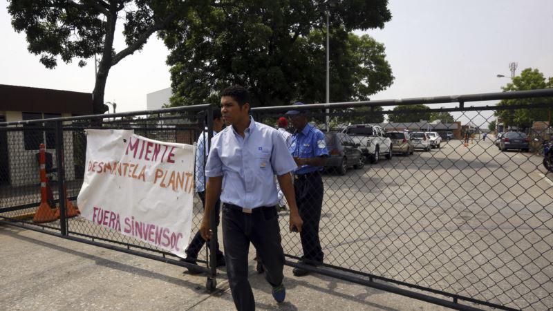 US Reviewing Venezuela's Seizure of GM Assets