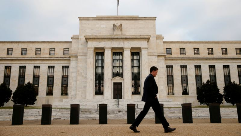 Fed Set to Leave Interest Rates Unchanged