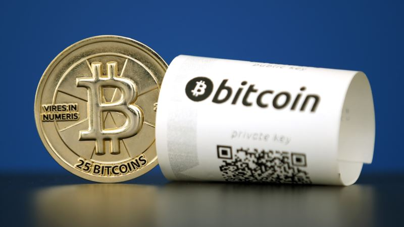 What Is the Digital Currency Bitcoin?