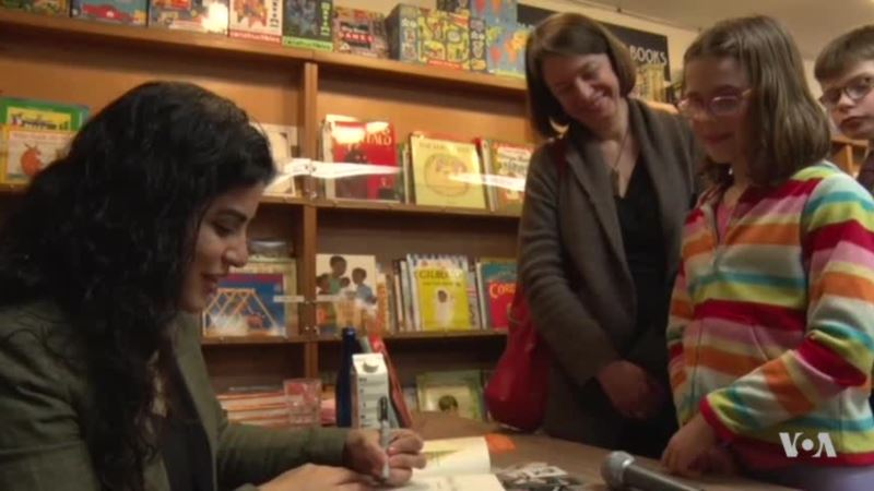 New Book Helps Teach Teens About Islam