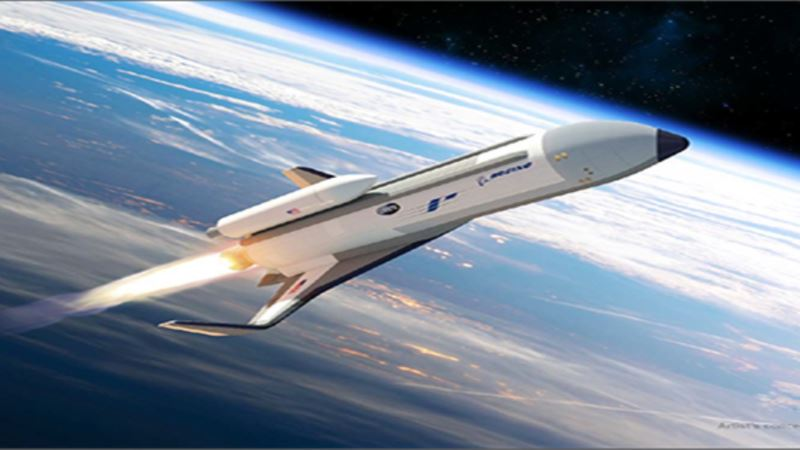 Hypersonic Space Plane May Soon Be a Reality