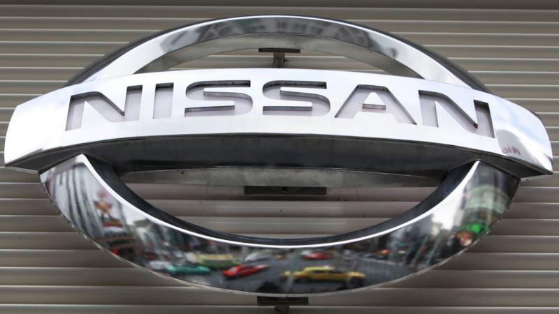 US Investigates Malfunctioning Nissan Automobile Brakes