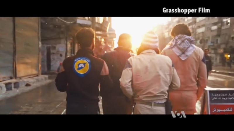 Last Men in Aleppo: Visual Testimonial on Crimes Against Humanity