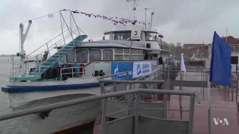 Russian Ship Brings Medical Care to Isolated People