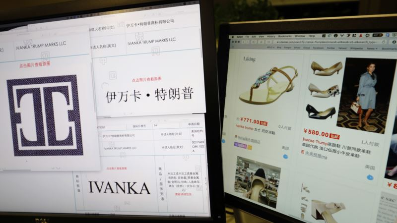Ivanka Trump Brand Applies for, Wins More China Trademarks