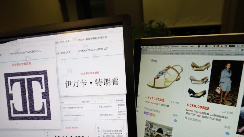 Chinese Maker of Ivanka Trump Shoes Denies Labor Violations