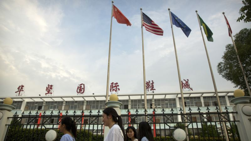 Ivanka Trump's Brand Distances Itself From China Shoemaker
