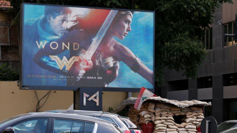 Lebanese Ministry Bans 'Wonder Woman' Film Over Israeli Actress