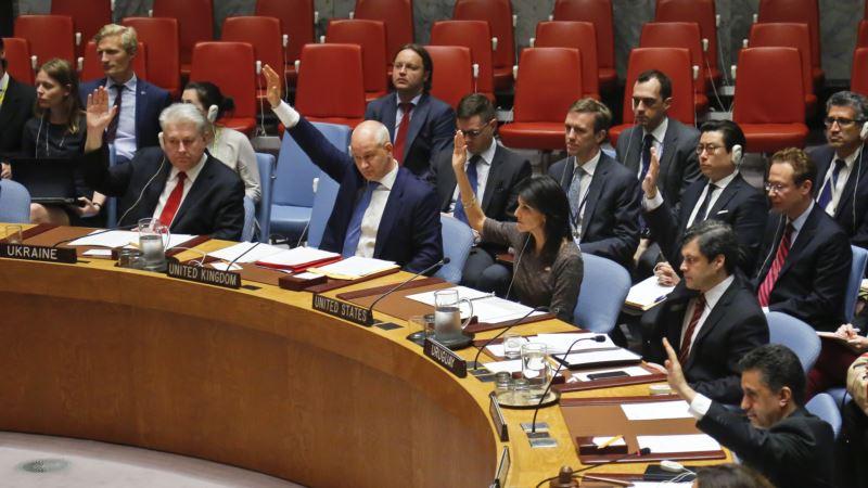 UN Security Council Sanctions More North Korean Companies, Individuals