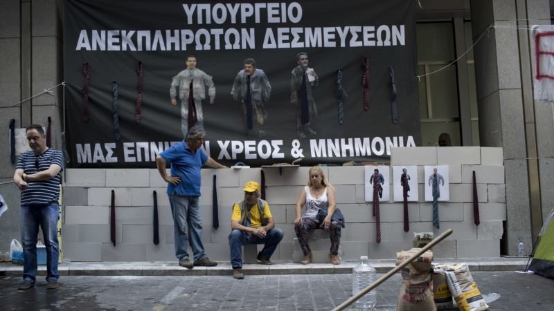 Greece Dodges New Crisis, but Austerity Remains Part of Life