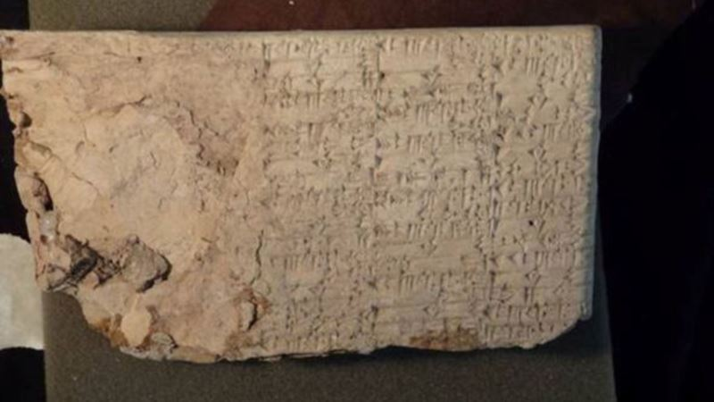 Hobby Lobby to Forfeit Ancient Iraqi Artifacts in Settlement With US DOJ