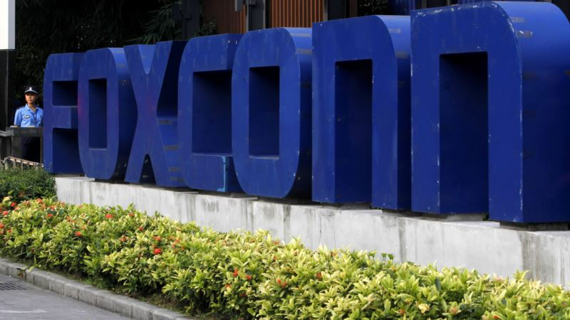 White House: Foxconn to Bring 3,000 Manufacturing Jobs to Wisconsin
