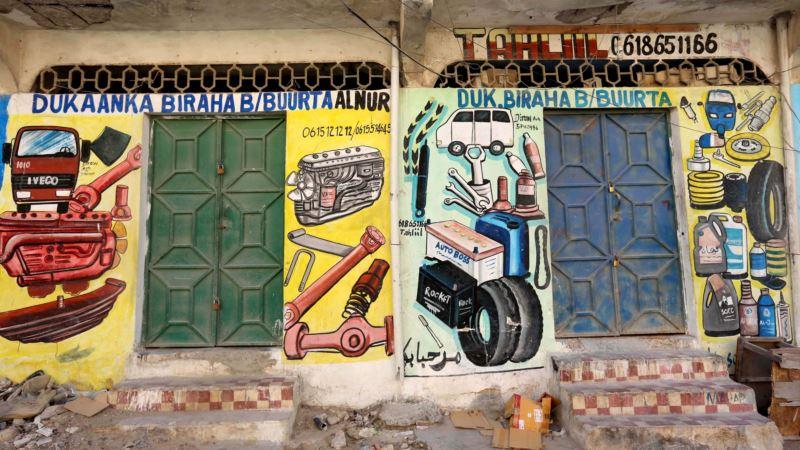 Shik Shik's Storefront Art Draws In Customers in Mogadishu