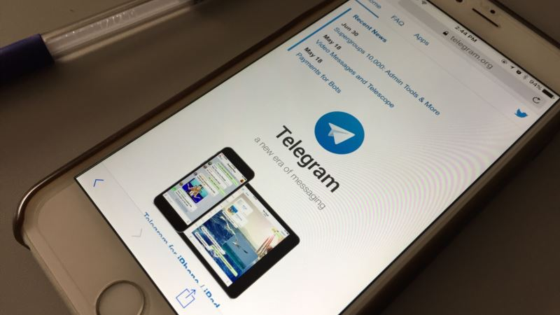Telegram to Form Team to Fight Terror-related Content