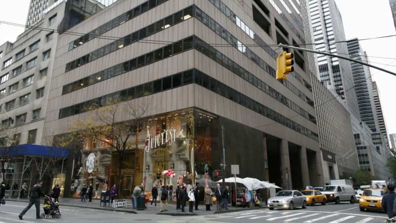 Court: US Can Seize New York Tower Linked to Iran