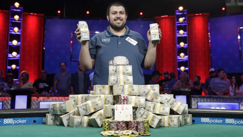 Ace of Hearts, 2 of Diamonds: New Jersey Man Wins World Series of Poker