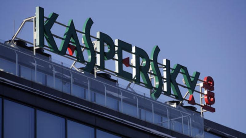 Trump Administration Limits Government Use of Kaspersky Lab Software