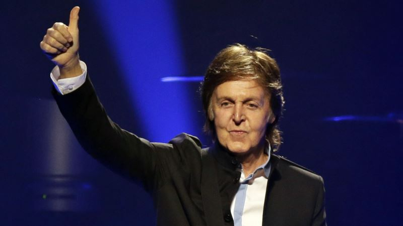 McCartney, Sony/ATV Settle Dispute Over Rights to Beatles' Songs