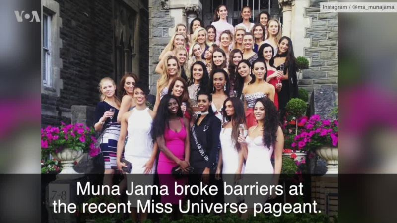 Praise Keeps Pouring in for Muslim Model in Miss Universe