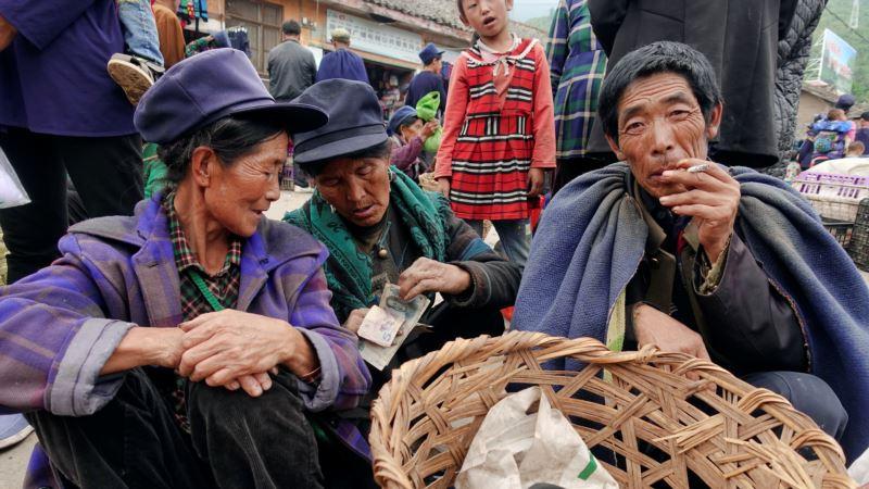 China's Ethnic Yi Struggle Against Poverty