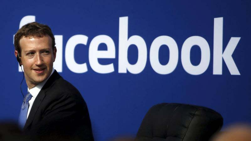 With 'Watch,' Facebook Takes Big Step Toward TV