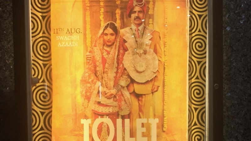 Bollywood Movie Highlights India's Challenge in Ending Open Defecation
