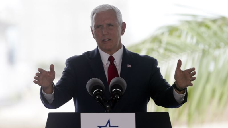US VP Pence: US Wants Increased Trade with Latin America