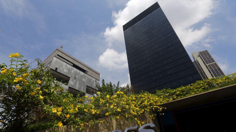 Petrobras Argentina Sale Under Scrutiny in Brazil