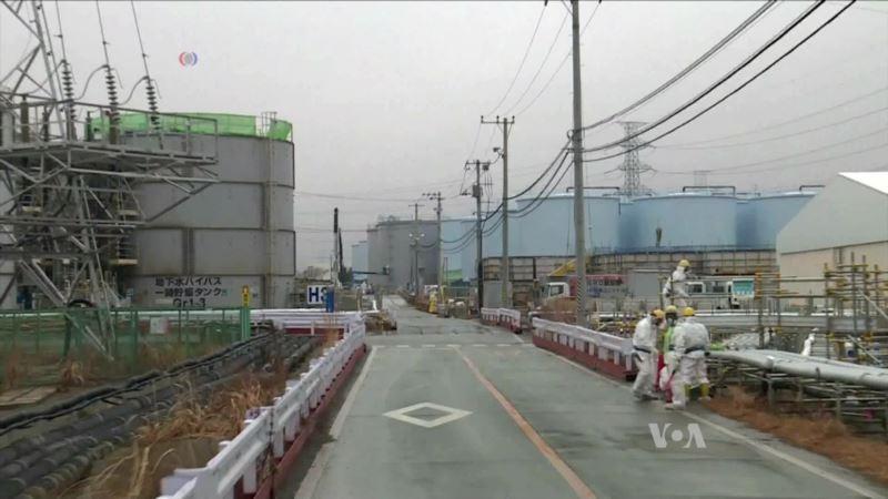 Japan Considers Release of Fukushima Tritium-Contaminated Water into Pacific