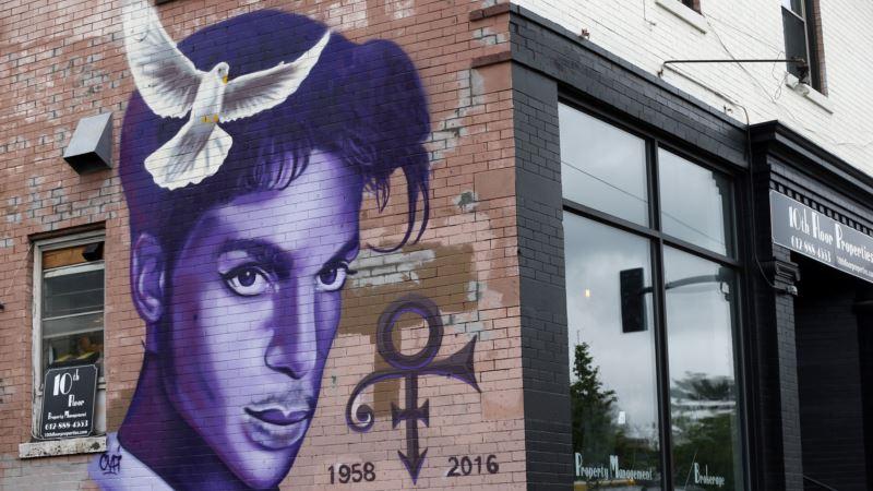 Pantone Creates 'Purple Rain' Hue to Honor Prince