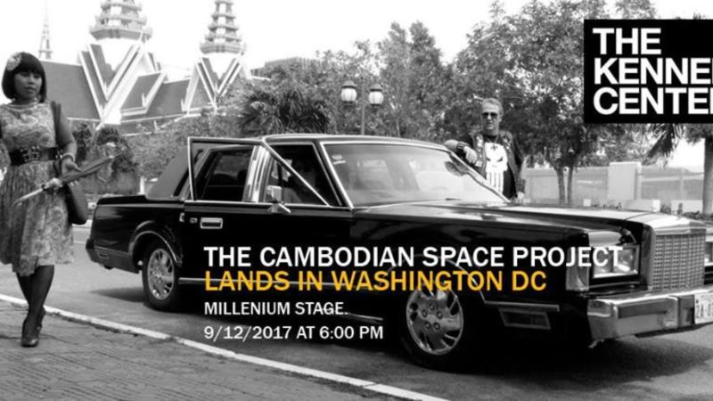'Cambodian Space Project' Brings Psychedelic Rock Back to US
