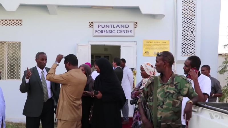 Somalia Gets First Forensic Lab Dedicated to Rape Investigation