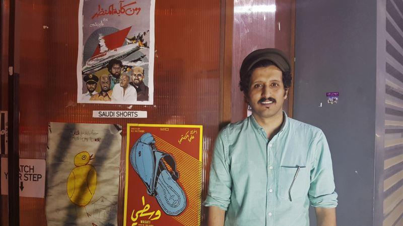 Saudi Filmmakers Build Audiences Without Cinemas