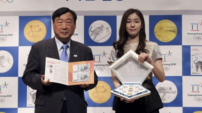 S. Korea Seeks to Boost Slow Olympic Ticket Sales