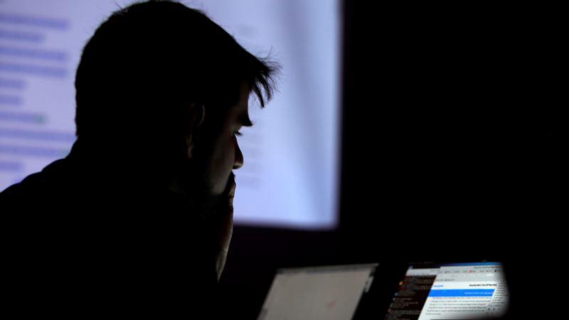 Cybersecurity Firm: North Korea Likely Behind Taiwan SWIFT Cyber Heist